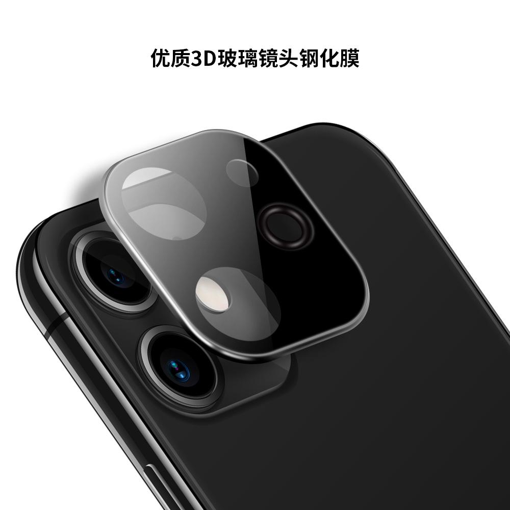 美特柏手机镜头膜